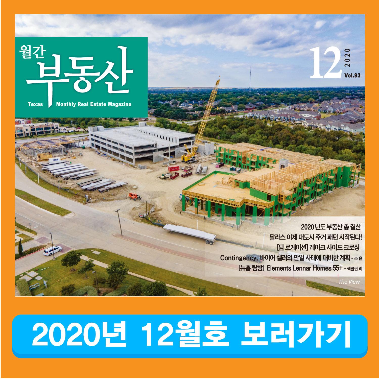 202012.jpg